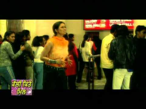 Tutju Tadak Karke [Full Song] - Ishq Da Uda Ada