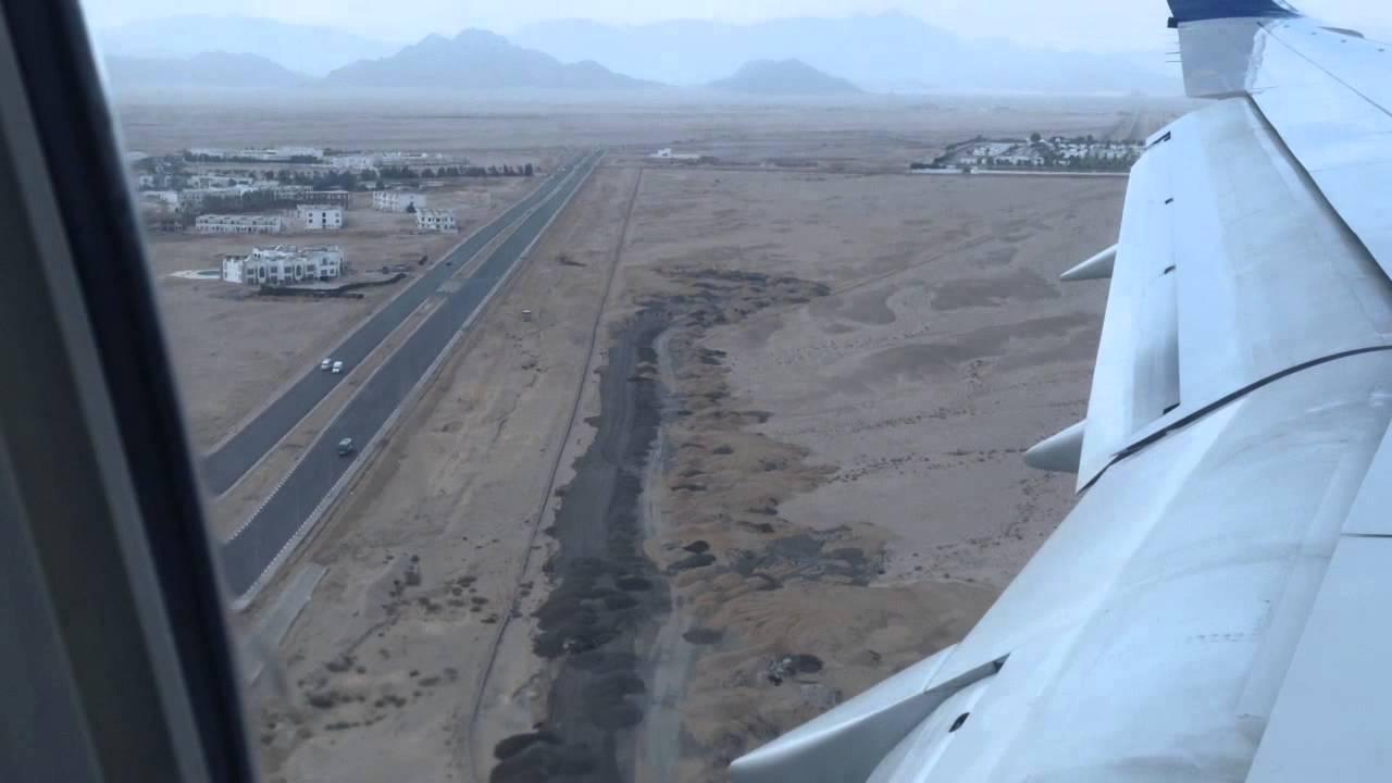 Hurghada Airport Abflug Morgen