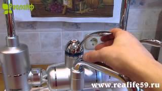 Электрический водонагреватель нового поколения !(Всю информацию можно уточнить на сайте! http://realife59.ru/ Только лучшее ! накопительные водонагреватели малого..., 2013-12-23T10:56:17.000Z)