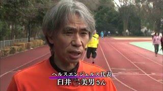 リオ、そして東京。パラリンピックに挑戦するアスリートたちはますます...