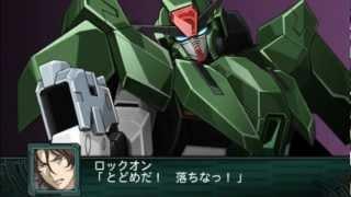 第2次スーパーロボット大戦Z 再世篇 ケルディムガンダム 全武装