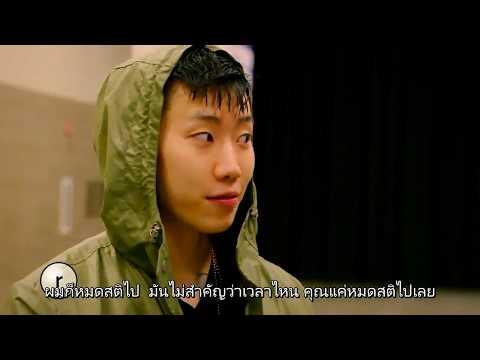 [ซับไทย] 박재범 Jay Park: Seattle's b-boy, Korea's superstar