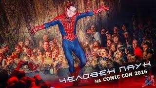 Real Spider-man Cosplay/Настоящий Человек-паук на Comic Con SaintPetersburg 2016 (Video By Stirh)(Наконец-то!!! Долгожданное видео моего выступления в образе Человека-Паука, которое завоевало #призЗрительс..., 2016-07-15T04:58:39.000Z)