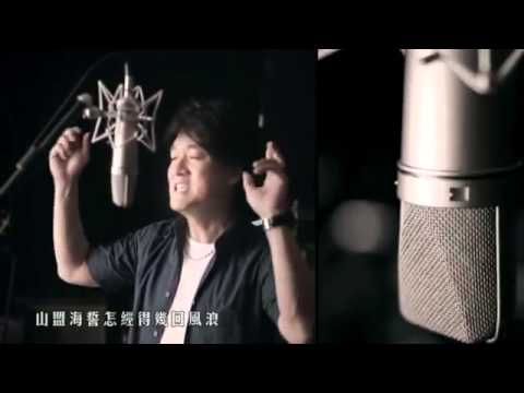Jackie Chan CZ12 Theme Song.flv
