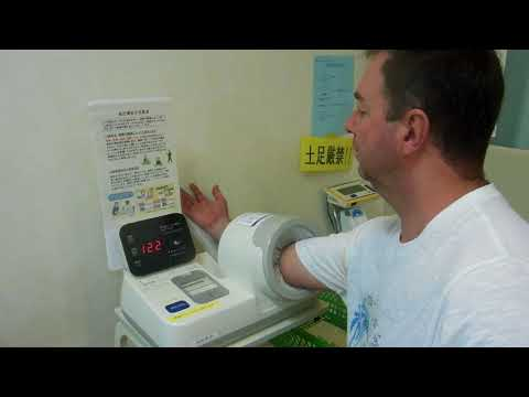 Free Public Blood Pressure Machines in Japan!