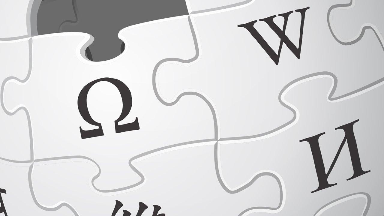 Wikipedia Poker