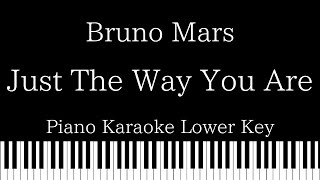 【Piano Karaoke Instrumental】Just The Way You Are  / Bruno Mars【Lower Key】