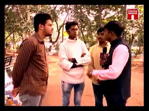 Special Program - Rakesh Shah Elishbridge Ahmedabad