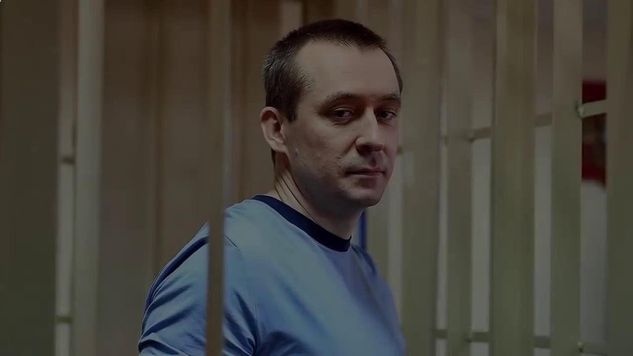 8 миллиардов рублей полковника захарченко казино а рева покер смотреть онлайн бесплатно
