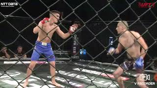 Ionut Rogoz - MMA Highlights UFT