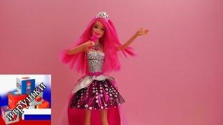 Барбі принцеса рок зірка співоча лялька 2 в 1 розпакування і демонстрація