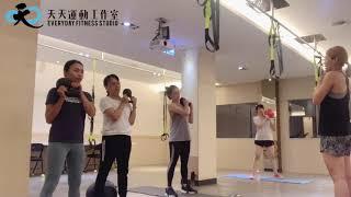 【上肢訓練】天天運動工作室 x 上肢推拉提