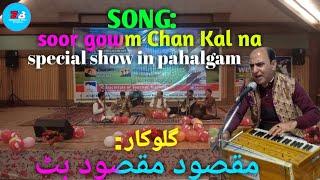 SOOR GOWM CHAL KALE|| BY MAQSOOD AH BHAT /IN PAHALGAM BEST PERFORMANCE 18/10/2020