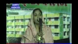 Rukhsar Balrampuri at Ittehad Girls College, Mushaira(Part-1), 2012