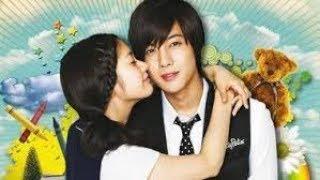 Playful Kiss Ep 1 Legendado PT BR (Dorama)
