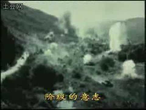 Chinese PLA Song No38 Group Army