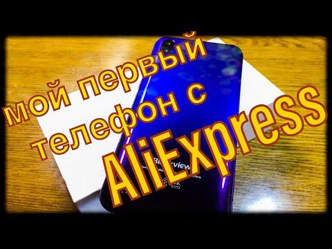 Распаковка бюджетного телефона с AliExpress | Blackview A60