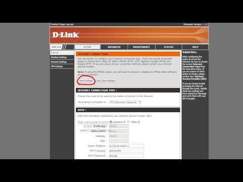 Как настроить роутер D-link DIR 330 для провайдера Билайн