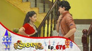 Nua Bohu | Full Ep 676 | 16th Sep 2019 | Odia Serial – TarangTV