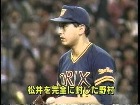 日本シリーズ1996年 オリックス...