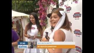 Интер Большая Свадьба Маренго Русское Радио