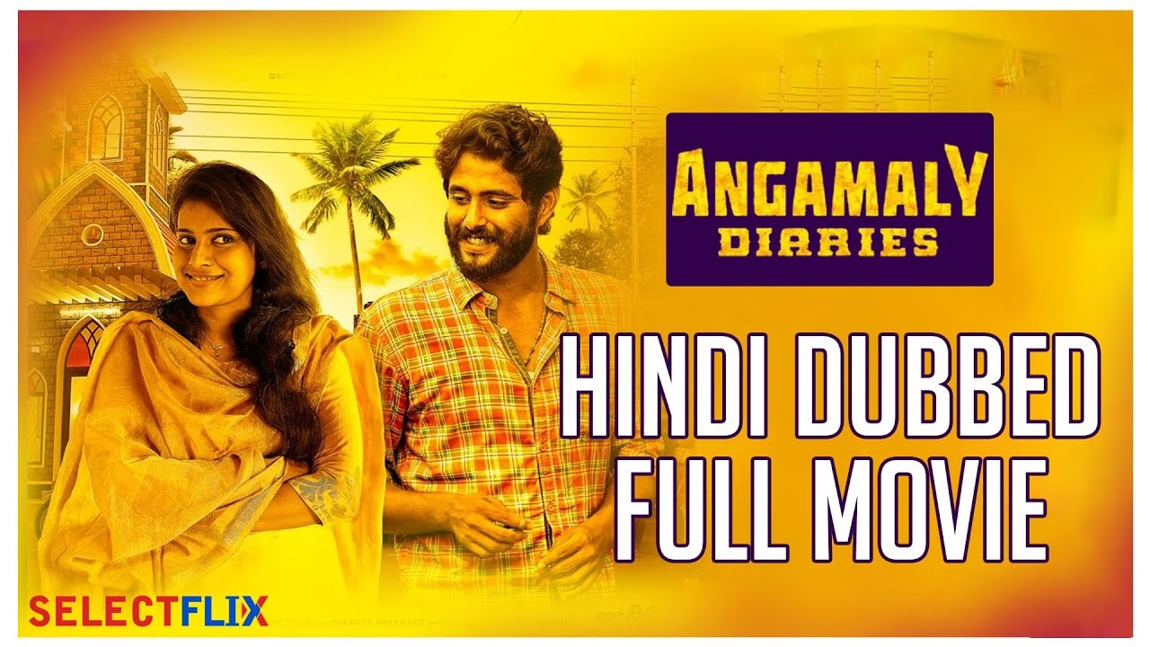 angamaly diaries full movie with english subtitles download