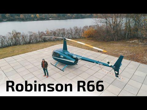 А вертолетов я и не боялся. Robinson 66