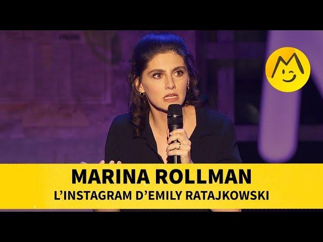 Montreux comedy marina rollman-l'instagram d'emily ratajkowski