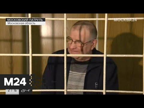 """""""Московский патруль"""": водителя, убившего пешехода на переходе, отправили под арест - Москва 24"""