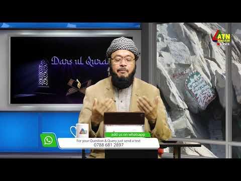Dars ul Quran , 30-09-2020, Atn Bangla uk
