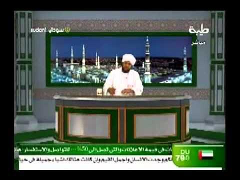 برنامج ديوان الإفتاء - الشيخ محمد الأمين اسماعيل