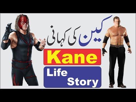 Wrestler Kane Life Story, Kane ki Kahani in Urdu/Hindi