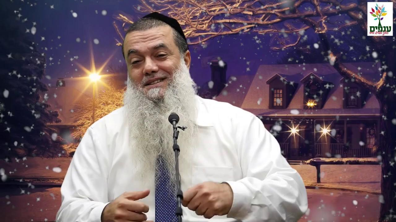 צמרמורת! אל תגיד את המילה גירושין - הרב יגאל כהן HD - מרגש ונדיר!