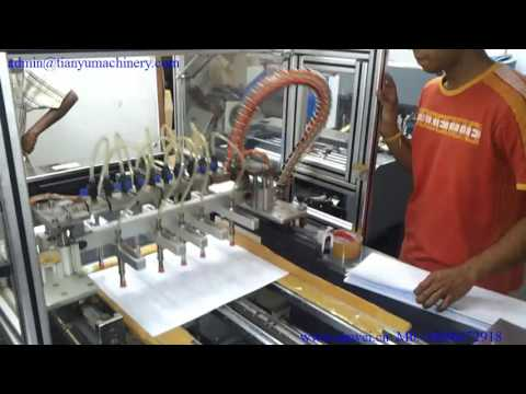QFM 460 case maker for Sri Lanka bank paper production
