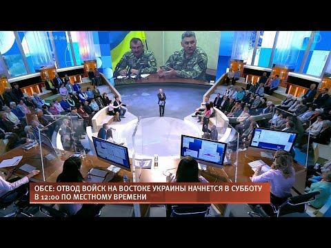 Украина: путь к