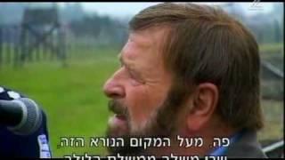 Israeli Air Force Above Auschwitz חיל האויר בשמי אושוויץ