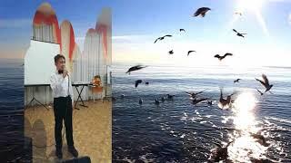 14) «Синяя вечность» Муслим Магомаев, исполняет Никита Проскурнин (вокал)