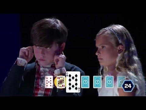 Kids  Off Their Amazing Memory Skills on 'Genius Junior'