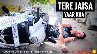 Tere Jaisa Yaar Kahan | Rahul Jain | Best Friendship Story