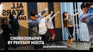 Future–Wicked.Hip Hop Choreography by Пенцов Никита All Stars Workshop 01.2017