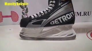 Обзор хоккейных коньков Maxcity Detroit + / Review ice skates Maxcity Detroit +