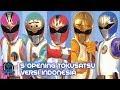 5 Lagu Opening Tokusatsu Versi Indonesia