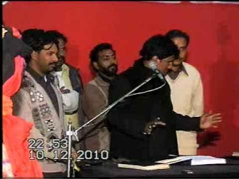 Zakir Ghulam Abbas Rattan Lahore. (Naat)