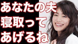 今井美樹、 オリジナルアルバム発売も 陰湿な不倫略奪に バッシング止ま...