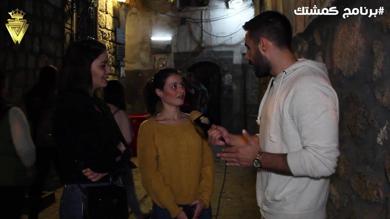 خلينا الناس تعتذر بالشارع.. ليش الناس بتكره تقول كلمة اسف؟