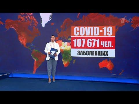 В России зафиксировано три новых случая заражения коронавирусом.