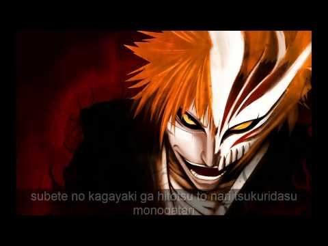 Bleach  Opening 1 Lyrics