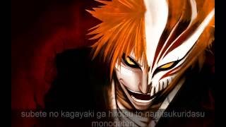 Bleach - Opening 1 (Lyrics)