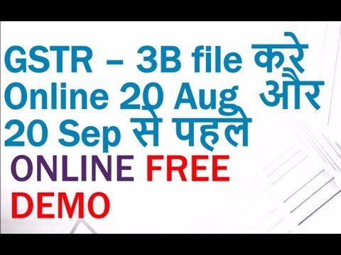 GST RETURN 3B FILING for July and August | File your GSTR 3B before 20 Aug &20 Sep| Online LIVE DEMO