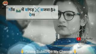Bangad Haryanvi Song Whatsapp Status 💛💙 Whatsapp Status Video 30's 💛💜 New Haryana Song💜💛 kaala